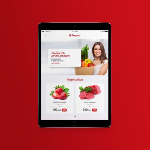 Сайт для супермаркетов Евророс