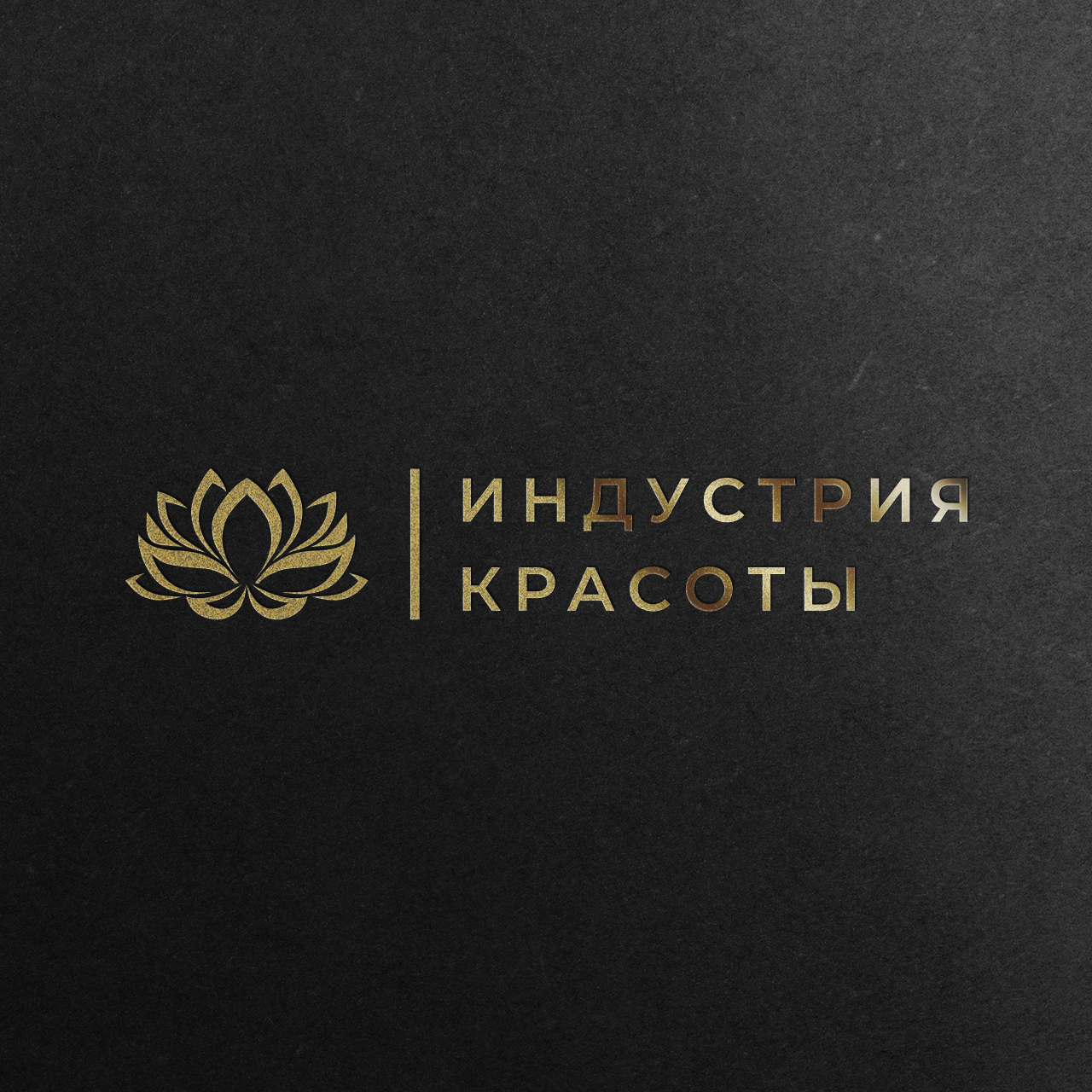 beauty industry-logo-mockup-gold