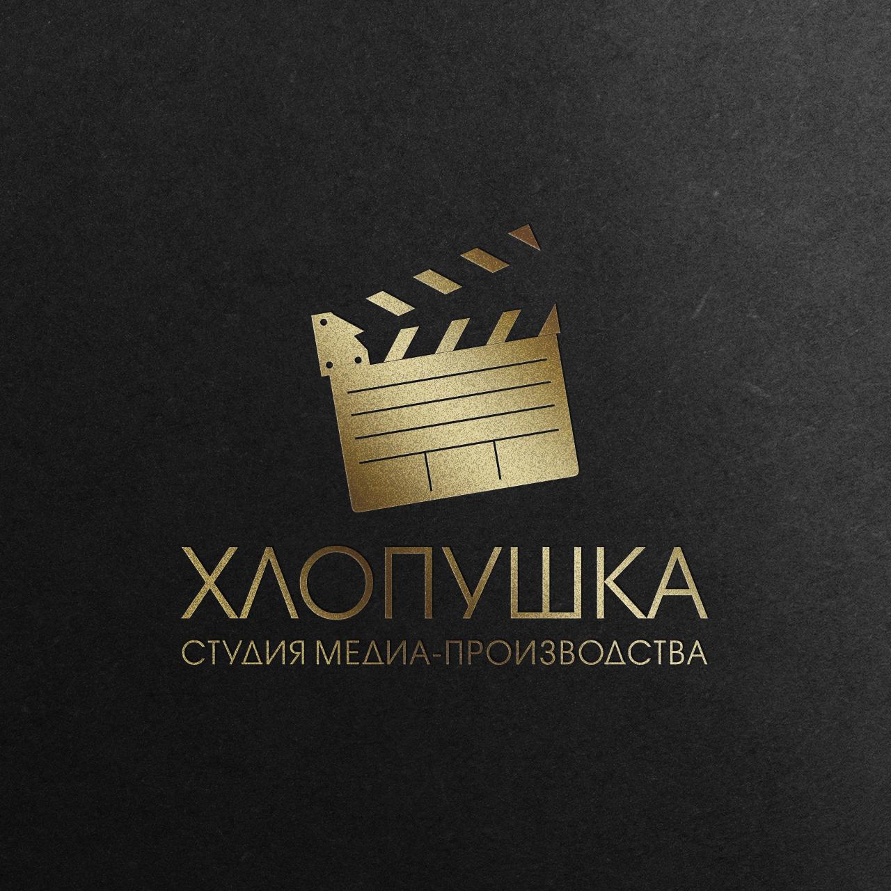 hlopushka-logo-mockup-gold