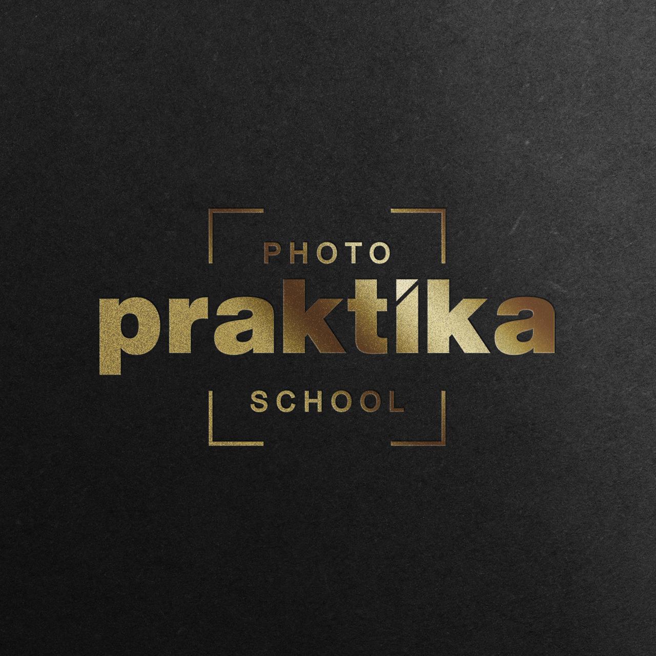 praktika-logo-mockup-gold